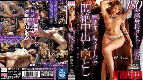 MIAA-245 Studio MOODYZ - 180cm Tall Tattooed Beauty Getting An Oil Massage And A Creampie: Eru Sato