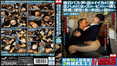 NHDTB-383 Studio NATURAL HIGH - On The Night Bus, When A Woman Cums Without Even Having Enough Time