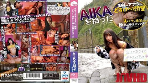 YMDD-188 Studio Momotaro Eizo - All I Did Was Pick Up AIKA - Her Way Of Thanking You Is To Fulfil Al