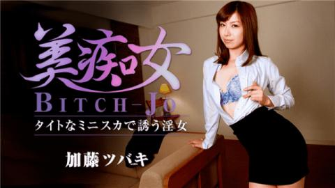 Caribbeancompr 030117_005 Tsubaki Kato Beautiful little woman inviting with tight miniska