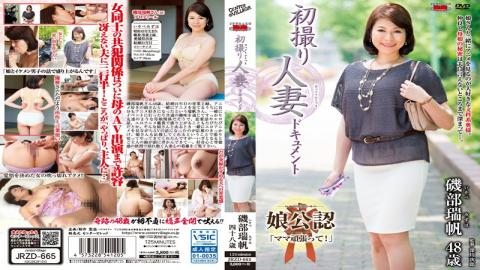 JRZD-665 First Shooting Wife Document Isobe Mizuho