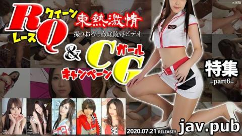 [n1478] TOKYO HOT passion RQ & campaign girl feature part6