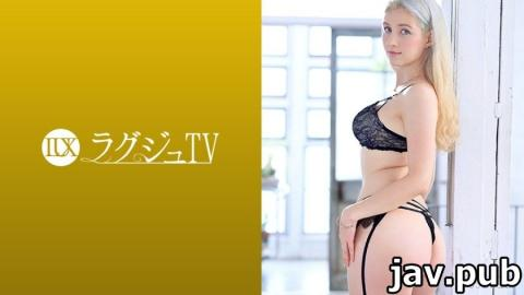 [259LUXU-1292] Luxury TV 1282 [Genuine Russian beauty] Too much Japanese guys come to Japan! Study t