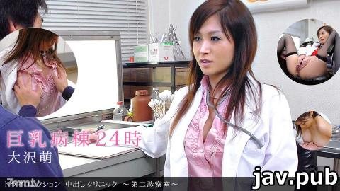 1pondo 041211_069 Creampie Clinic-Second Examination Room-