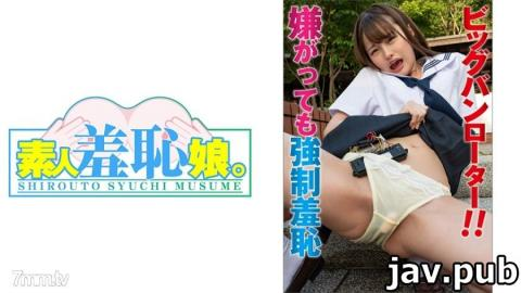 Amateur shame daughter. 474MUSUME-002 Ichika Part2