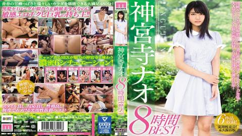 MIZD-134 Studio MOODYZ - Nao Jinguji 8 Hour Best Collection