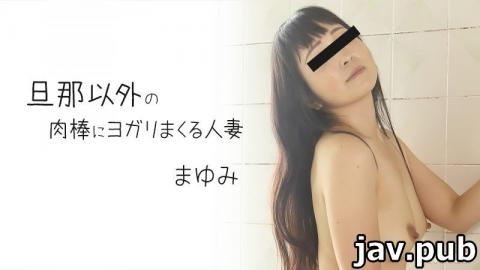 HEYZO HEYZO-2372 Mayumi Amateur Married Woman Enjoys Dick Besides Her Husband's