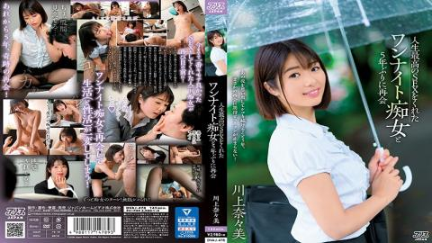 DVAJ-478 Studio Alice JAPAN - Reunited With A One-night Slut Who Game Me The Best SEX Of My Life For