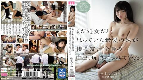 MIAA-327 Studio MOODYZ - I Thought My Beloved Little Stepsister Was Still A Virgin, But It Turns Out