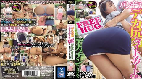 CLUB-620 Studio Hentai Shinshi Kurabu - Underwear Deca Ass Tight Skirt Theory That If You Pretend To