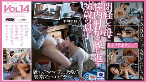 SDMF-012 Studio SOD Create - I'm An Old Man Who Lives Like A C***d. I Satisfy My Sexual Urges With M