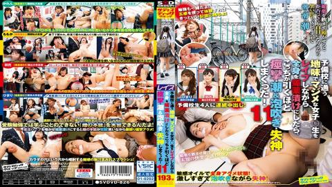SVDVD-826 Studio Sadistic Village - I Was Fucking This Plain Jane, Prim And Proper S********l Who At