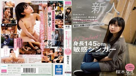 MIFD-141 Studio MOODYZ - This Sensual Singer Is 145cm Tall And Is Shy And Shuts Herself In At Home,