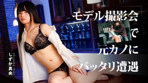 Mao Sizuka: Ex-Girlfriend at a model photo session