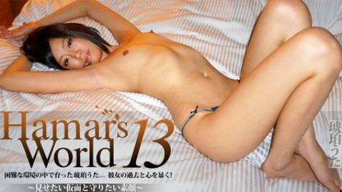 Uta Kohaku: Hamar's World 13 - Uta Kohaku Reveals her True Self