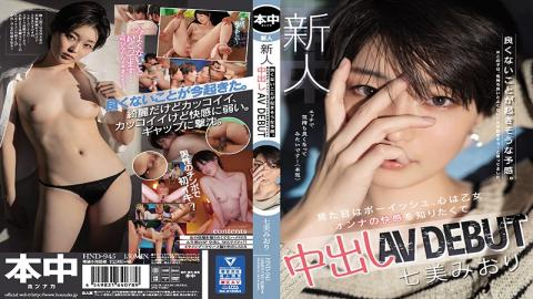 HND-945 A Fresh Face I Have A Feeling Something Bad Is About To Happen. She Looks Boyish, But Deep I