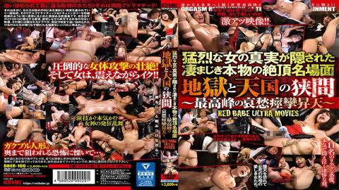 DBER-106 The Hidden Truth Of Angry Women Views Of The Intense Peaks Of Pleasure In Between Heaven An